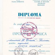 Bnk fil Diploma Expozitia filatelica Aeromfila 84 Pucioasa (2)