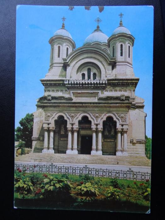 SEPT15 - Vedere/ Carte postala - Galati foto mare