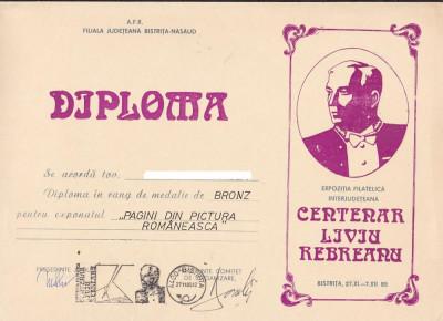 bnk fil Diploma Expozitia filatelica  Centenar L Rebreanu Bistrita 1985 foto