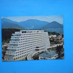 HOPCT 20155 SINGEORZ BAI -HOTELUL HEBE -JUD BISTRITA NASAUD [ CIRCULATA ] - Carte Postala Transilvania dupa 1918, Printata