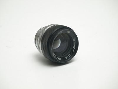 Obiectiv Helios 103 -- 53mm f1.8 foto