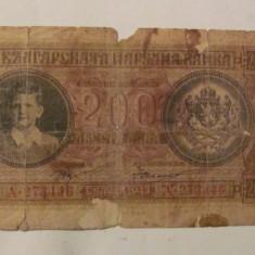 CY - 200 leva 1943 Bulgaria - bancnota europa