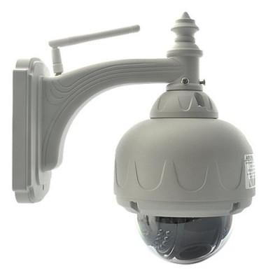 Camera supraveghere exterior rotativa ptz wireless arhiva for Camere supraveghere exterior wireless