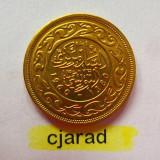 Moneda 10 Millime - TUNISIA, anul 1960 *cod 726  a.UNC