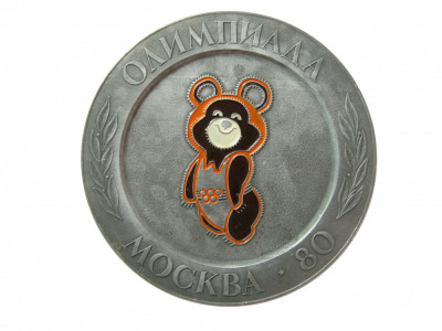 Farfurioara  Olimpiada Moskova 1980 .  Piesa de colectie  ! foto