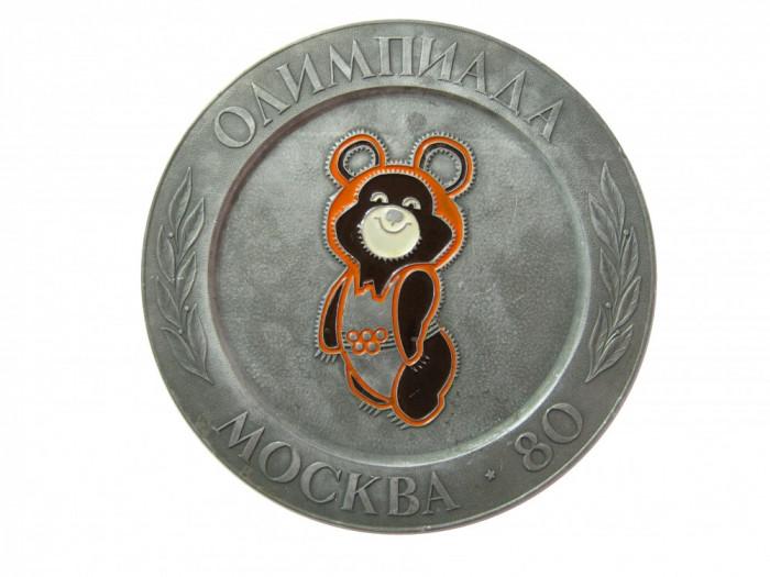 Farfurioara  Olimpiada Moskova 1980 .  Piesa de colectie  ! foto mare
