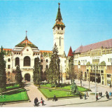 CPI (B5585) TARGU MURES (4631) - Carte Postala Transilvania dupa 1918, Necirculata, Fotografie