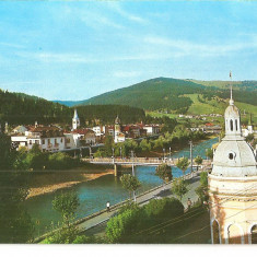 CPI (B5593) VATRA DORNEI - Carte Postala Moldova dupa 1918, Necirculata, Fotografie