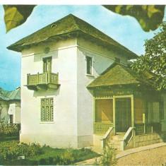 CPI (B5568) TARGOVISTE. CASA ATELIER GHEORGHE PETRASCU - Carte Postala Muntenia dupa 1918, Necirculata, Fotografie