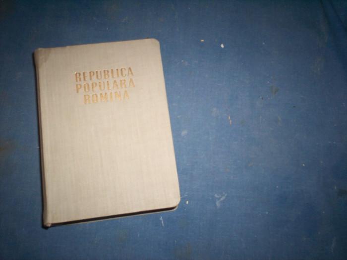 REPUBLICA POPULARA ROMANA