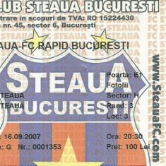 Bilet meci Steaua - Rapid (2007)