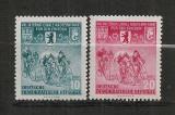 D.D.R.1955 Turul Pacii la ciclism   CD.511, Nestampilat