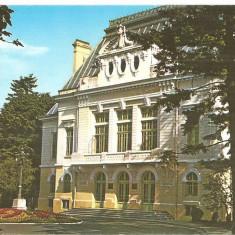 CPI (B5596) BOTOSANI. MUZEUL JUDETEAN DE ISTORIE - Carte Postala Moldova dupa 1918, Necirculata, Fotografie