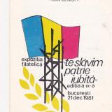 bnk fil Catalog expo filatelica Te slavim, patrie iubita Bucuresti 1981