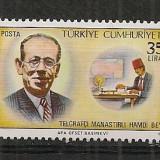 Turcia.1983 M.H.Bey-introducerea telegrafului ST.397 - Timbre straine, Nestampilat