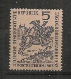 D.D.R.1957 Ziua marcii postale-EROARE-M spart din UM  CD.551