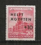 D.D.R.1956 Ajutor ptr. Egipt-supr.   CD.535, Nestampilat