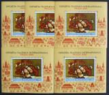 ROMANIA 1207/1988 - EXPOZITIE FILATELICA PRAGA, 5 S/S NEOBLITERATE - RO 0290A
