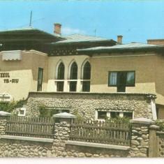 CPI (B5610) TARGU JIU. MUZEUL - Carte Postala Oltenia dupa 1918, Circulata, Fotografie