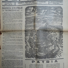 Sentinela , gazeta ostaseasca a natiunii , 6 August 1944
