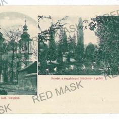 570 - L i t h o, BAIA-MARE - old postcard - unused - Carte Postala Maramures pana la 1904, Necirculata, Printata