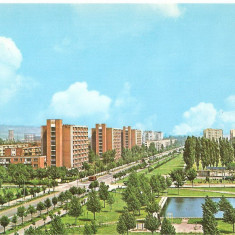 CPI (B5608) HUNEDOARA. VEDERE - Carte Postala Transilvania dupa 1918, Necirculata, Fotografie