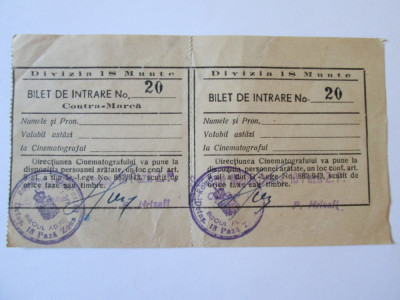 RAR! BILET INTRARE CINEMA DIVIZIA 18 MUNTE CU STAMPILA DETAS.18 PAZA Z.P. 1943 foto
