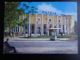 SEPT15 - Vedere/ Carte postala - Alexandria, Circulata, Printata