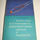 CARTE IN LIMBA RUSA - Carte in alte limbi straine