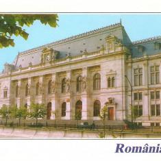 CPI (B5672) BUCURESTI. PALATUL JUSTITIEI, PALATUL DE JUSTITIE - Carte Postala Transilvania dupa 1918, Necirculata, Fotografie