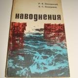 HaBOgHeHuR / carte in limba rusa - Carte in alte limbi straine