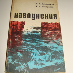 HaBOgHeHuR / carte in limba rusa