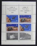 ROMANIA 756A/1971 - LUNA 16/17 , 1 M/SH NEOBLITERATA - RO 0371
