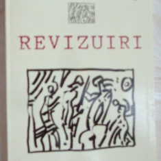 ION SIMUT-REVIZUIRI/1995:Bacovia/Arghezi/Rebreanu/Istrati/Eliade/Alice Voinescu+