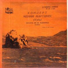 Vinil - Recital M.Martinez - Muzica Lautareasca Altele