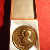 Placheta -Al X-lea Congres al Lingvistilor 1967, D.Cantemir si BP Hasdeu, bronz - Medalii Romania
