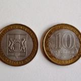 Rusia 2007 10 ruble bimetal regiunea novosibirsc vf, Europa, Cupru-Nichel