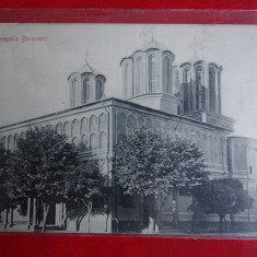 AKVDE2 - Carte postala - Vedere - Bucuresti - Mitropolia - Carte Postala Banat dupa 1918, Circulata, Printata