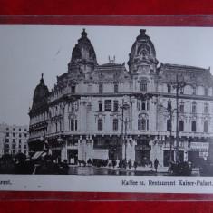 AKVDE2 - Carte postala - Vedere - Bucuresti - Carte Postala Banat dupa 1918, Circulata, Printata