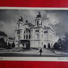 Carte postala - Vedere - Cluj - Carte Postala Banat dupa 1918, Circulata, Printata
