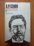 G4  DRAMA LA VANATOARE. SCHITE SI POVESTIRI -  A.P.Cehov Opere volumul 2, 1987