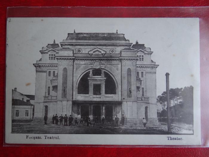 AKVDE2 - Carte postala - Vedere -  Focsani - Teatrul - Feldpost foto mare