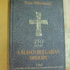 250 ani de istorie slavo - bulgara 1762 - 2012 autograf secretar loja masonica - Carte masonerie