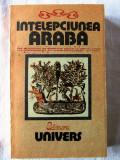 """INTELEPCIUNEA ARABA IN POEZIA SI PROZA SEC. V - XIV"", 1988. Absolut noua, Alta editura"