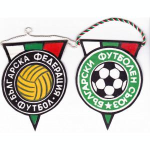 Lot 2 fanioane Federatia de Fotbal din Bulgaria