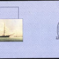 CORABIE – CLIPER SHIPS THERMOPYLAE - FDC AUSTRALIA 1984