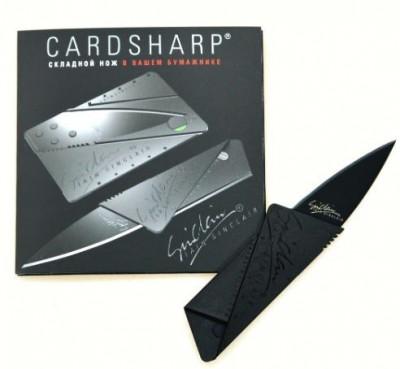 Cutit Card Sharp foto