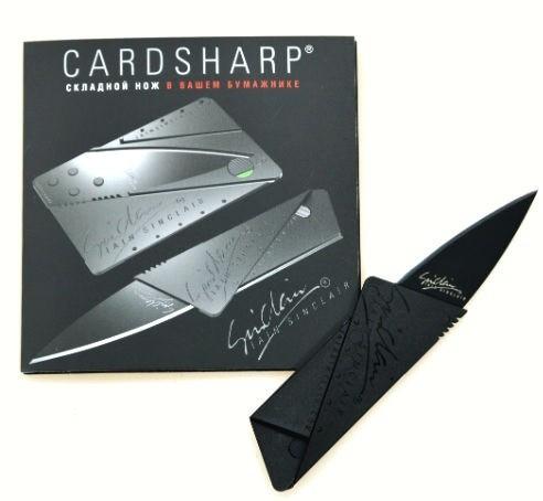 Cutit Card Sharp