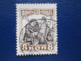 TIMBRE RUSIA, Stampilat