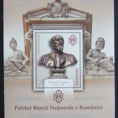 ROMANIA 1997 - ARHITECTURA, 1 S/S NEOBLITERATA - RO 0387